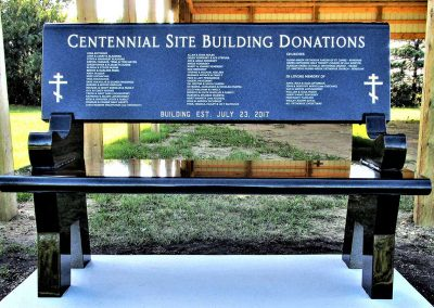 Signs, Benches and Misc: Centennial-Site-Bench